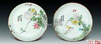 浅降彩花鸟碟 (一对) -  - 瓷器 杂项 - 2011春季拍卖会 -收藏网