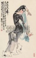 埃及舞 立轴 设色纸本 - 147199 - 中国书画 瓷器工艺品 - 2007迎新艺术品拍卖会 -收藏网