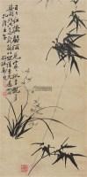 蘭竹 立轴 纸本 - 20883 - 名家专场二 - 第八期民间收藏书画拍卖会 -收藏网