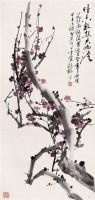 颜梅华 暗香图 - 颜梅华 - 中国当代书画 - 2007年第1期嘉德四季拍卖会 -收藏网