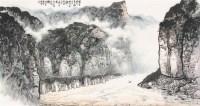 山水 镜心 设色纸本 - 118211 - 精品书画专场 - 2011秋季艺术品拍卖会 -中国收藏网