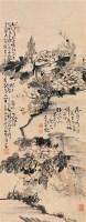 花卉 立轴 设色纸本 - 高凤翰 - 中国书画(二) - 2006春季拍卖会 -收藏网