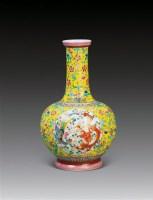 粉彩小赏瓶 -  - 中国陶瓷及艺术珍玩 - 2011秋季拍卖会 -中国收藏网