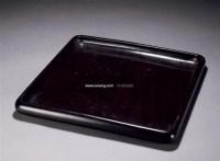 红木整挖托盘 -  - 古董珍玩 - 2011金秋艺术品拍卖会 -收藏网