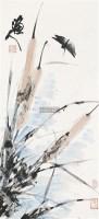 花鸟 立轴 设色纸本 - 张立辰 - 中国书画(一) - 2011年金秋精品书画拍卖会 -收藏网