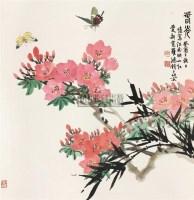 春光 立轴 设色纸本 - 128583 - 中国书画 - 2006秋季拍卖会 -收藏网
