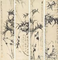 竹图 四屏 纸本 -  - 古今书画专场 - 夏季艺术品拍卖会(第六期) -中国收藏网