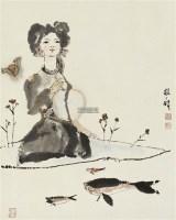 人物 镜片 设色纸本 - 程十发 - 中国书画专场 - 2011年秋季艺术品拍卖会 -中国收藏网