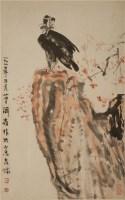方济众(1923—1987)鹰 - 4879 - 雅纸藏中国现当代书画 - 2007首届秋季艺术品拍卖会 -收藏网