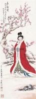 人物 立轴 设色纸本 - 117496 - 中国书画(一)—齐鲁集萃 - 2011春季艺术品拍卖会 -收藏网