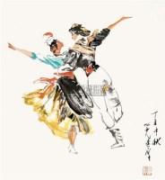 双人舞 立轴 设色纸本 - 1356 - 中国书画 - 2010年春季拍卖会 -中国收藏网