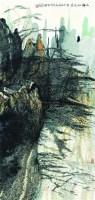 朱道平 山静似太古 镜心 - 116049 - 中国书画 - 第二届中国书画拍卖会 -中国收藏网