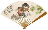 王个簃 秋实图 - 17615 - 中国书画 - 2007年艺术品拍卖会 -收藏网