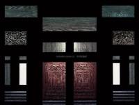 徽州之梦三 水印 版画 - 应天齐 - 中国油画与版画专场 - 2007夏季艺术品拍卖会 -收藏网