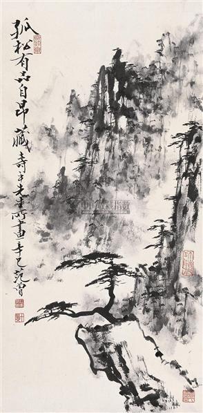 松树 镜心 水墨纸本-董寿平-中国书画-2009新春拍卖