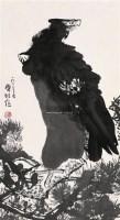 鹰 立轴 水墨纸本 - 陈维信 - 中国书画 - 2005年艺术品拍卖会 -收藏网
