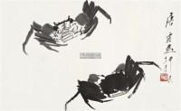 双蟹 镜片 水墨纸本 - 唐云 - 中国书画 - 2011秋季艺术品拍卖会 -收藏网