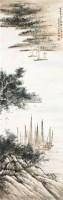 山水 立轴 纸本 - 贺天健 - 中国书画专场 - 2012年迎春中国书画精品拍卖会 -收藏网