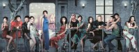 夜生活-上海新天地 摄影 - 李小镜 - 中国当代艺术 - 2007春季艺术品拍卖会 -收藏网