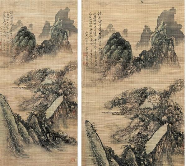 黄宾虹(1865-1955)春山幽居图 - 116142 - 中国书画(二) - 2007秋季艺术品拍卖会 -收藏网