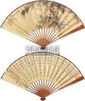 书画成扇 纸本设色 -  - 中国书画 - 2011春季艺术品拍卖会 -收藏网