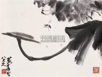黄胄 仿八大花卉 镜心 纸本 - 7693 - 中国书画(二) - 2006年第4期嘉德四季拍卖会 -收藏网