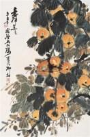 枇杷 立轴 设色纸本 - 柳村 - 中国书画 - 2005冬季艺术品拍卖会 -收藏网
