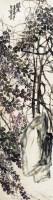 吴昌硕 紫藤 -  - 近现代画专场 - 2008年秋季大型艺术品拍卖会 -收藏网