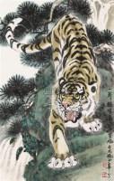虎 镜片 纸本 - 130491 - 保真作品专题 - 2011春季书画拍卖会 -收藏网