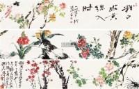 粉白嫩黄总入时 立轴 设色纸本 - 119608 - 中国书画 - 2011首场艺术品秋季拍卖会 -中国收藏网