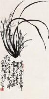 兰草 立轴 水墨纸本 - 萧龙士 - 中国书画 油画 - 2007迎春艺术品拍卖会 -收藏网