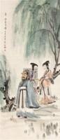 人物 立轴 纸本 - 116002 - 文物商店友情提供 - 庆二周年秋季拍卖会 -收藏网