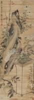 菊石图 立轴 纸本 - 6768 - 中国书画 - 2011年春季书画精品拍卖会 -中国收藏网
