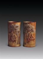 剔地雕帽筒 -  - 文玩杂项专场 - 2011年秋季艺术品拍卖会 -收藏网