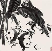 陈金石 熊猫情 - 116400 - 综合拍卖会 - 2007迎春艺术品拍卖会 -中国收藏网