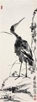 鹭鸶 立轴 水墨纸本 - 吴瑞臻 - 中国书画(二) - 2009新春书画(第63期) -收藏网