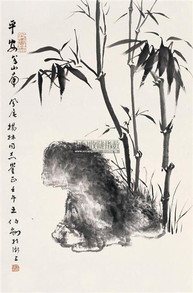 竹石图 立轴 水墨纸本 - 114860 - 艺海拾珍 - 2011年春季艺术品拍卖会 -收藏网