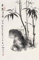 竹石图 立轴 水墨纸本 - 114860 - 艺海拾珍 - 2011年春季艺术品拍卖会 -中国收藏网