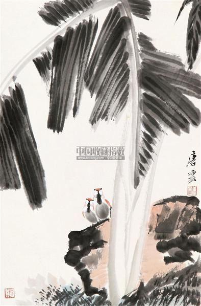 芭蕉小鸟 设色纸本 - 117343 - 古韵撷英:近现代名家书画专场 - 2011秋季中国书画名人名作拍卖会 -收藏网