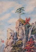 李咏森 黄山 纸本水彩 - 李咏森 - 中国西画 - 2006秋季拍卖会 -收藏网