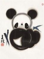 熊猫 立轴 设色纸本 - 128065 - 艺苑藏珍—中国书画二 - 2011秋季中国书画拍卖会 -收藏网