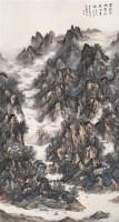 四季山色 镜心 设色纸本 - 陈国勇 - 中国当代水墨 - 2006秋季拍卖会 -收藏网