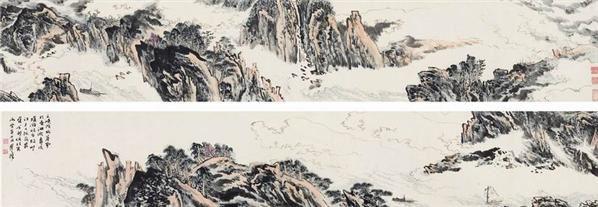 沈明權峽江險水 -  - 现当代书画名家专场 - 2008秋季艺术品拍卖会 -收藏网