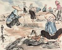惠安女 镜心 设色纸本 - 7693 - 长安画派 · 经典永恒 - 2011年秋季拍卖会 -中国收藏网