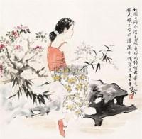 少女 镜心 设色纸本 - 114947 - 中国书画 - 2011首届书画精品拍卖会 -收藏网