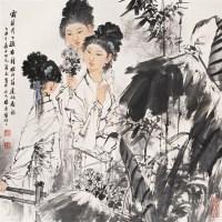 重阳采菊图 镜心 设色纸本 - 王茂飞 - 中国书画 - 2006秋季拍卖会 -收藏网