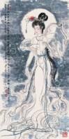 洛神 镜心 设色纸本 - 薛林兴 - 中国书画 - 四季拍卖会(第58期) -中国收藏网