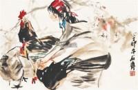 绘鸡图 镜心 设色纸本 - 10469 - 中国书画三 - 2011首届大型书画精品拍卖会 -收藏网