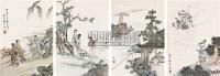 贴画 (四幅) 镜心 设色绢本 -  - 海上旧梦(四) - 2010年春季艺术品拍卖会 -中国收藏网