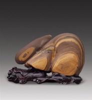 玉兔 -  - 松花奇石专场(六) - 2011秋季艺术品拍卖会 -收藏网